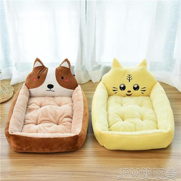 寵物窩狗窩四季通用冬天保暖泰迪法斗寵物墊子小型大型犬狗狗用品床 快速出貨YJT