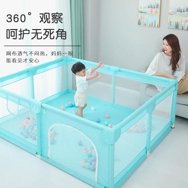 嬰兒游戲圍欄兒童防護欄地上爬行墊室內家用安全防摔寶寶學步柵欄 ATF青木鋪子