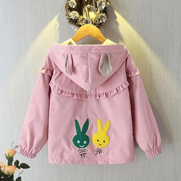 女童外套 兒童外套女童連帽風衣2020秋季新款韓版卡通洋氣寶寶春秋裝潮上衣 霓裳細軟