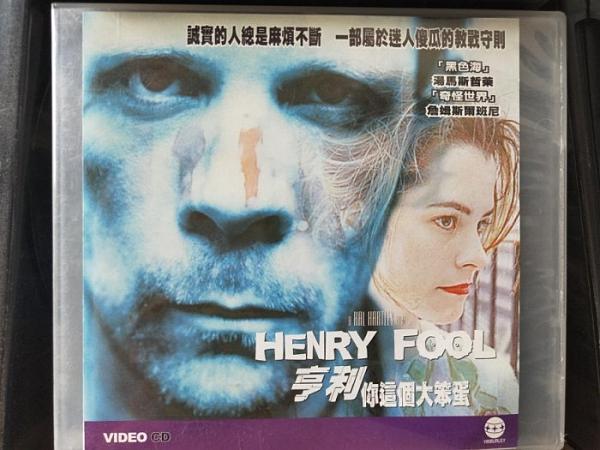 挖寶二手片-V05-042-正版VCD-電影【亨利你這個大笨蛋】-湯馬斯哲萊 詹姆斯爾班尼(直購價)