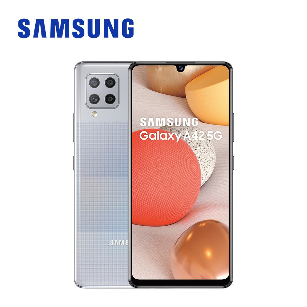 SAMSUNG Galaxy A42 5G (8G/128G) 智慧型手機 絢幻灰