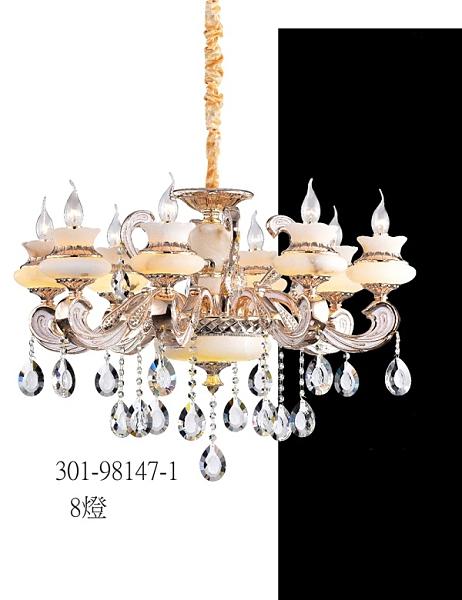 【燈王的店】北歐風 水晶吊燈8燈 客廳燈 餐廳燈 吧檯燈 301-98147-1
