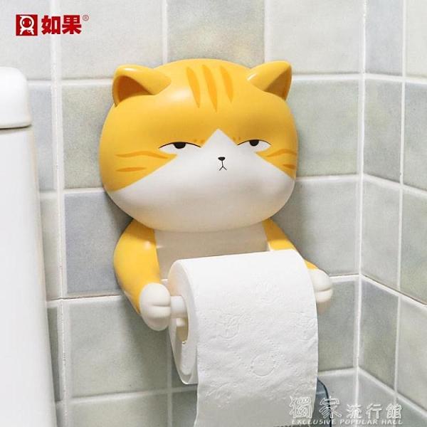 捲紙盒創意卡通捲紙筒廁所衛生間紙巾盒壁掛式搪膠廁紙掛架免打孔抽紙盒 快速出貨