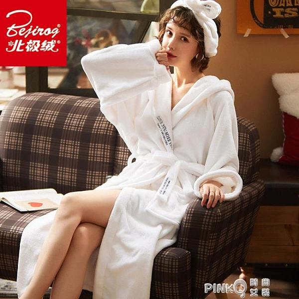 加長加厚加絨珊瑚絨睡衣女冬法蘭絨睡袍網紅款可愛情侶浴袍春秋男 pinkQ 時尚女裝