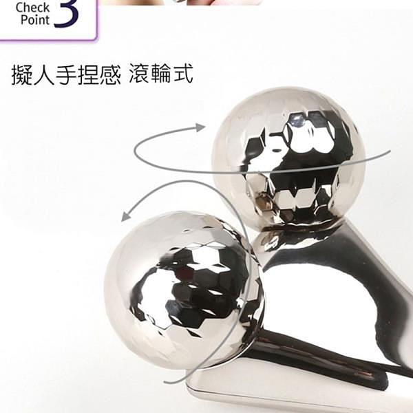 【南紡購物中心】HANLIN-BUT2-第二代-3D美體按摩器(加強手捏感)