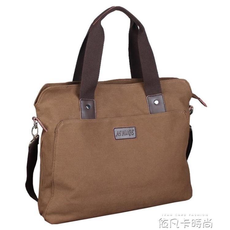 M/愛牧格男包 手提包橫款休閒商務包公文包帆布單肩斜挎包休閒包