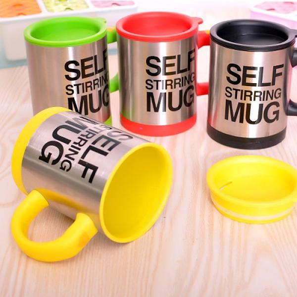攪拌杯 促銷抖音 自動攪拌杯咖啡牛奶飲料電動杯創意懶人泡咖啡馬克杯