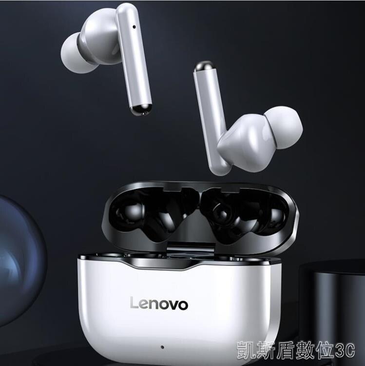無線藍芽耳機雙耳運動入耳式適用於蘋果華為安卓oppo手機i  凡客名品