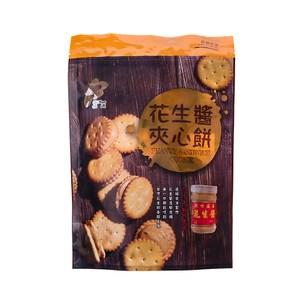 新竹福源花生醬夾心餅