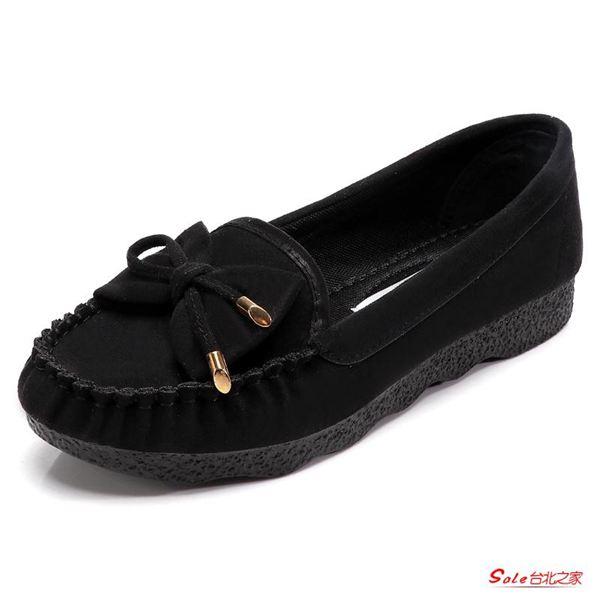 媽媽鞋 布鞋女單鞋春秋平底女鞋休閒工作鞋孕婦媽媽鞋軟底豆豆鞋女