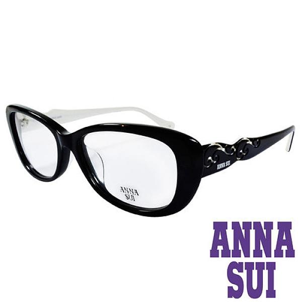 【南紡購物中心】ANNA SUI 印象圖騰造型眼鏡(黑)AS635-001