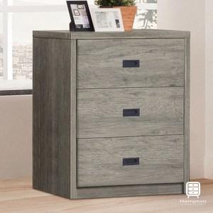 【Hampton 漢汀堡】卡西蒂灰橡木小三斗櫃