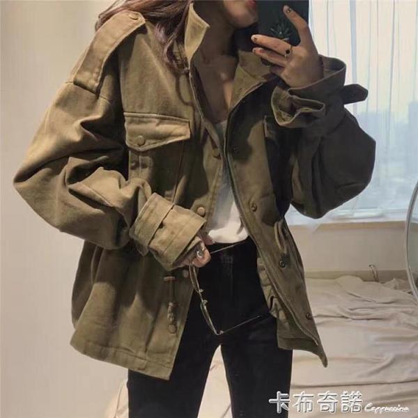 新款韓國chic復古百搭工裝寬鬆休閒口袋收腰風衣外套女 卡布奇諾