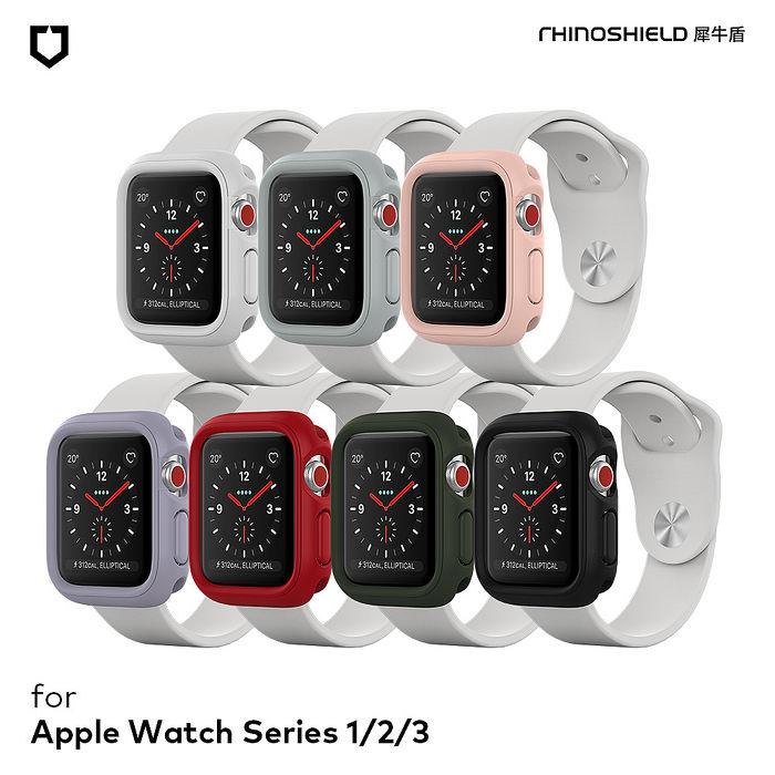 犀牛盾 Apple Watch 第1/2/3代 (38mm/42mm) Crashguard NX模組化防摔邊框保護殼38mm 薰衣