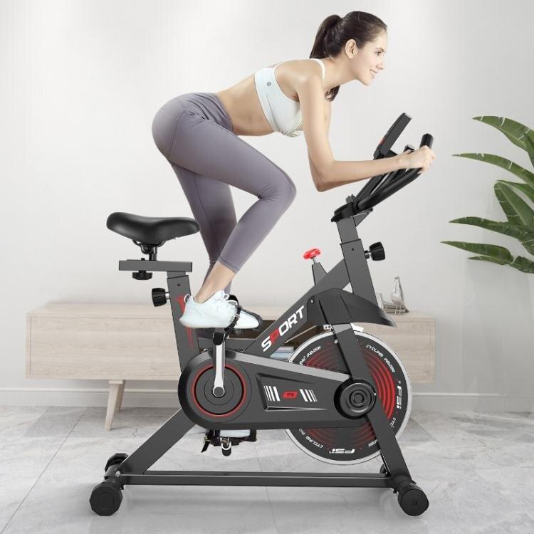 新款汗馬家用動感單車運動腳踏車室內超靜音多功能健身車