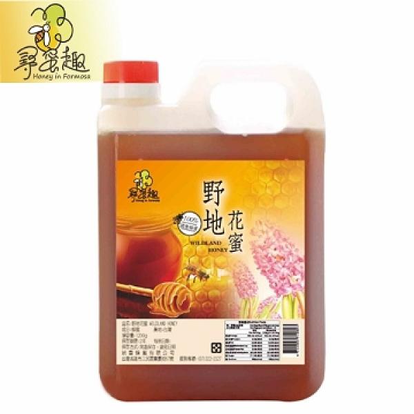 【南紡購物中心】【尋蜜趣】嚴選野地蜂蜜 1200g/桶(輕量超值包裝)