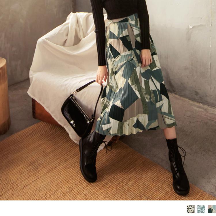 修身滿版印花後鬆緊百褶長裙