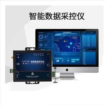 新款边缘计算智能数据采控仪记录采集系统G-BOX无线云平台   凡客名品