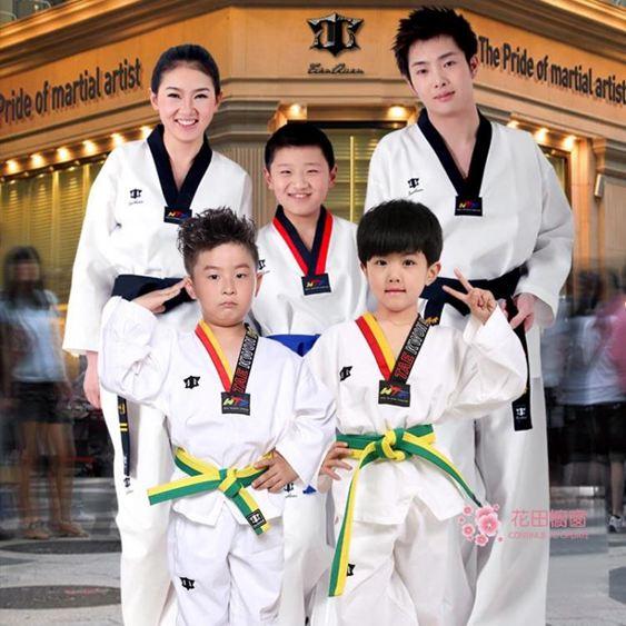 跆拳道服 道服兒童跆拳道服初學者衣服裝男女成人台拳道訓練服套裝