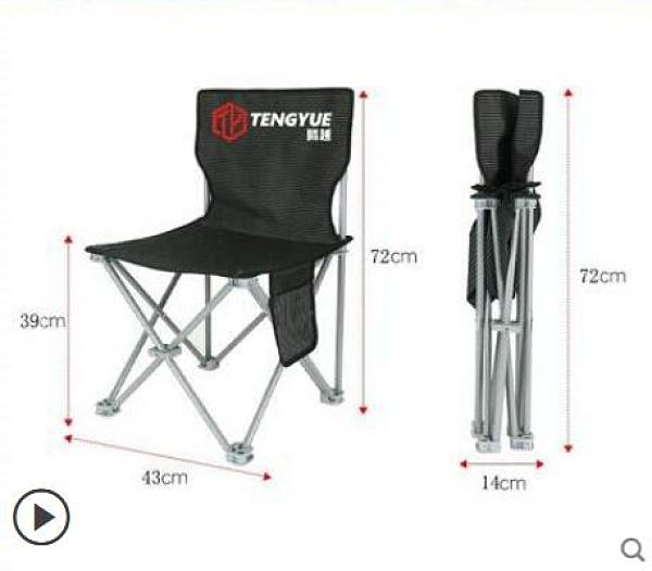 多功能釣魚椅戶外便攜凳子加粗可折疊輕便座釣椅臺釣休閑漁具用品 圖拉斯3C百貨