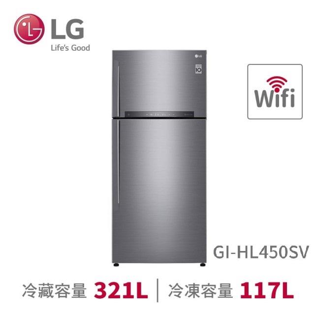 LG 樂金 438公升◆二級能效直驅變頻上下門冰箱 藏鮮系列(GI-HL450SV)