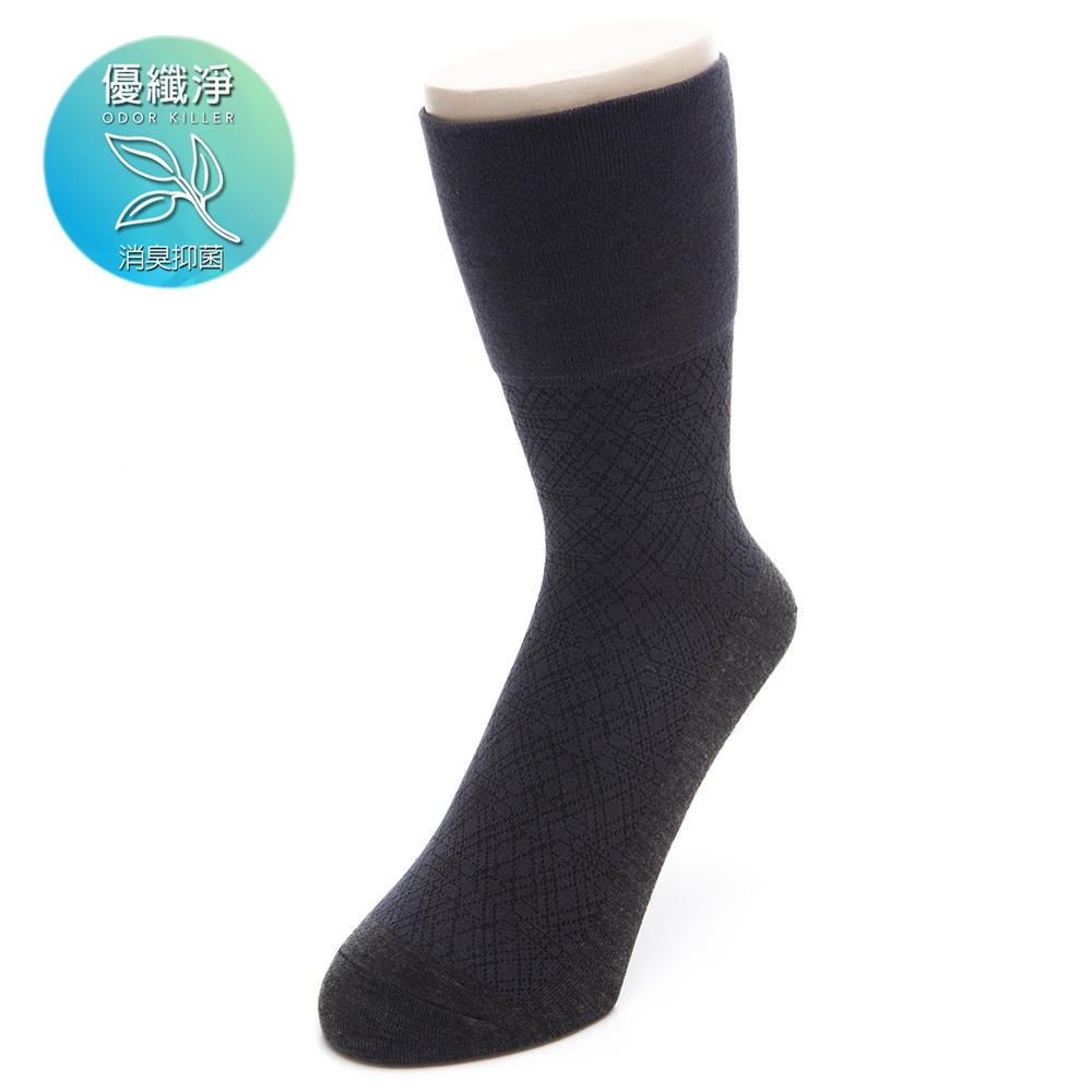 優纖淨紳士無痕中筒襪(男298730334)