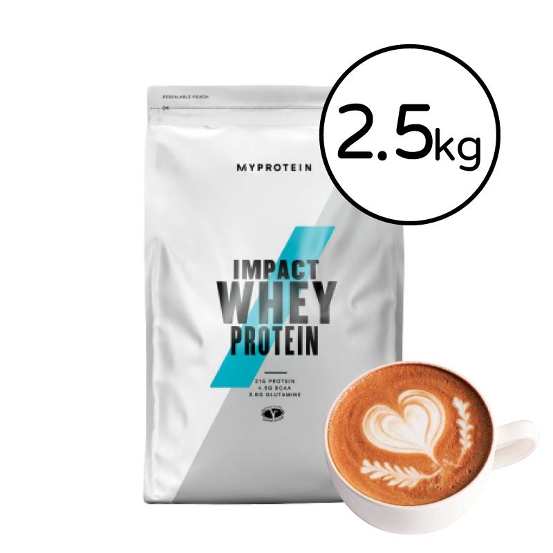 [英國 Myprotein] 濃縮乳清蛋白(2.5kg/包) 拿鐵