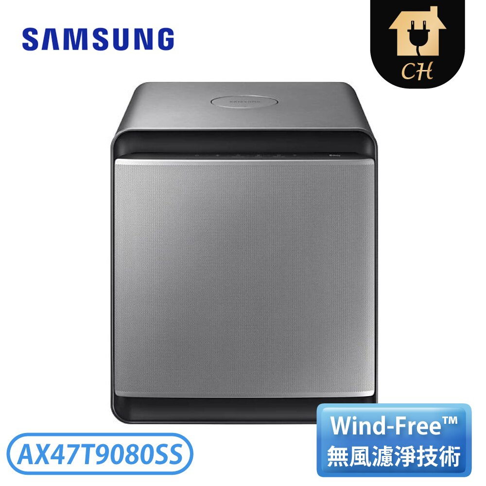 [SAMSUNG 三星]14坪 Cube™ 無風智慧清淨機-光絲銀 AX47T9080SS