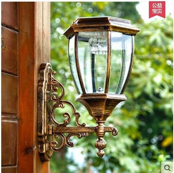 太陽能壁燈戶外家用太陽能燈庭院燈門燈室外壁燈(平頭彎六角壁燈/太陽能7寸1W/古銅色/白光)