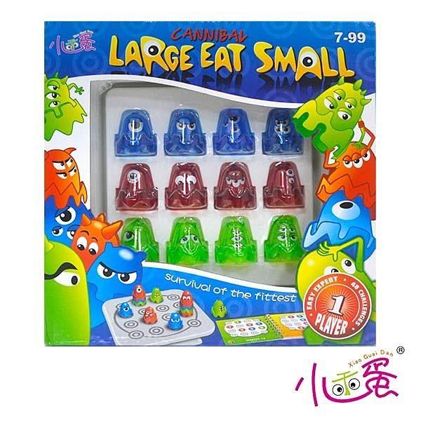 【南紡購物中心】益智桌遊-小乖蛋。食人族 大吃小