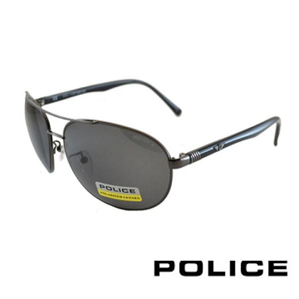 【南紡購物中心】POLICE 時尚飛行員偏光太陽眼鏡金屬質感框面 POS8641-568P