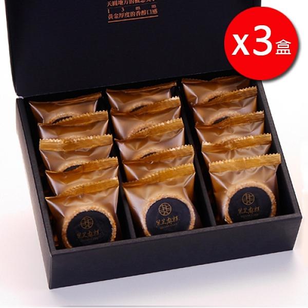 【南紡購物中心】頂級白芝麻糕(15入/盒) x3盒