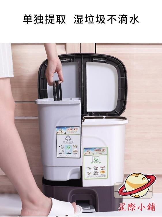 垃圾桶 廚房垃圾分類垃圾桶家用干濕分離筒帶蓋客廳創意大號腳踩宿舍-星際小舖   凡客名品