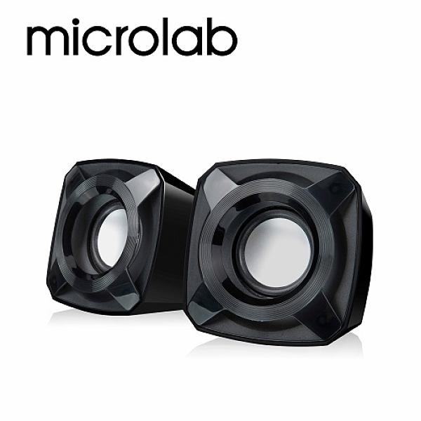 【南紡購物中心】【Microlab】B16黑晶鑽 USB 2.0聲道 多媒體音箱