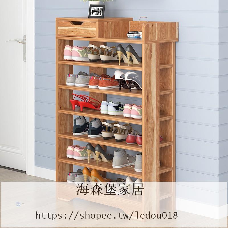 海森堡/2020推薦鞋架簡約現代客廳家用鞋柜多層經濟型防塵收納架簡易組裝鞋架