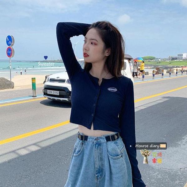 薄外套 秋裝新款韓版長袖針織衫開衫外搭薄款毛衣短款女bm外套緊身上衣潮