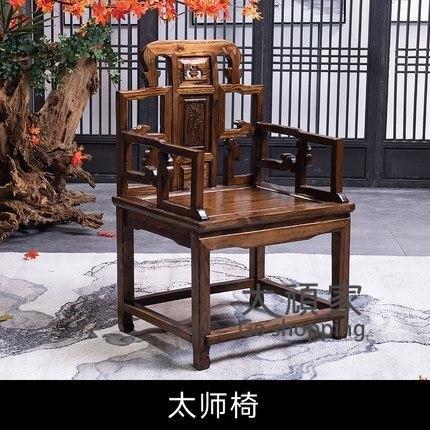 太師椅 全實木圈椅三件套新中式仿古客廳官帽椅皇宮椅圍椅太師椅茶幾餐椅T