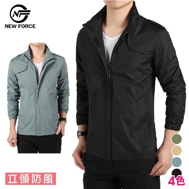 《N.F》任選-立領休閒西裝風衣外套-四色可選