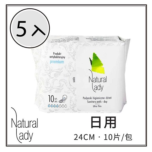 【南紡購物中心】Natural Lady 漢方草本衛生棉-日用24CM(10入)*5包組
