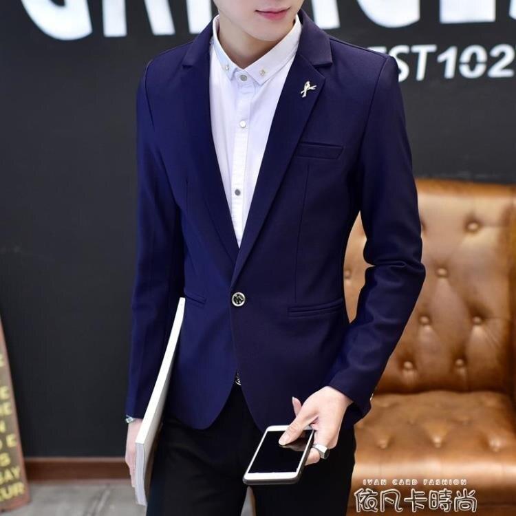 男士韓版西服男青年春夏季薄款小西裝潮流簡約上衣休閒修身型外套