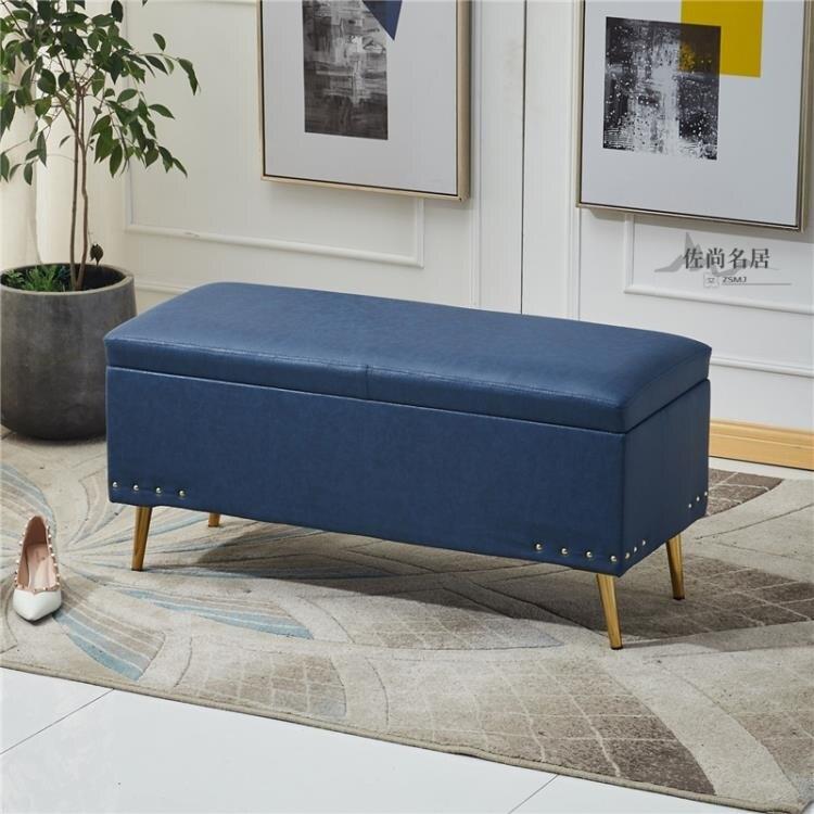 床尾凳 北歐輕奢換鞋凳儲物收納凳床尾凳服裝店布藝長條凳沙發凳子長方形T