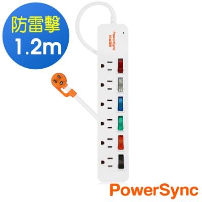 PowerSync 群加 3孔6開6插 彩色開關 防雷擊延長線1.2米