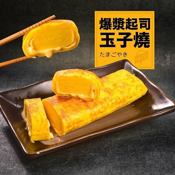 【南紡購物中心】大口市集-日式玉子燒3件組(起司/海苔)(約300g/包)
