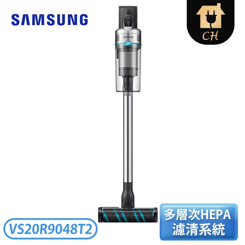 【回函贈好禮】[SAMSUNG 三星]Jet™ - 無線變頻吸塵器 VS20R9048T2
