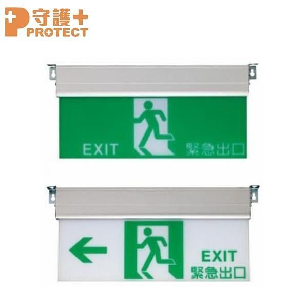 【南紡購物中心】LED緊急出口燈/方向燈(小型C級3:1)耳掛型