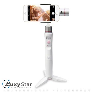 【Luxy Star 樂視達】PIRO 三軸臉部追蹤穩定器-限量白