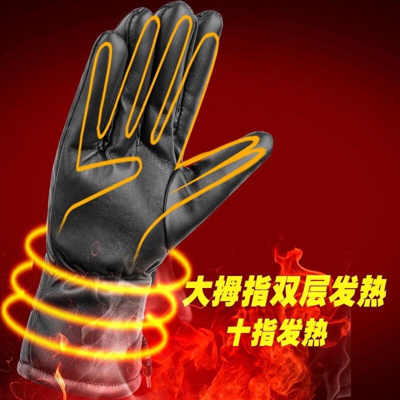 電動車把充電加熱手套冬季發熱電熱摩托電瓶車四季騎車保暖防水
