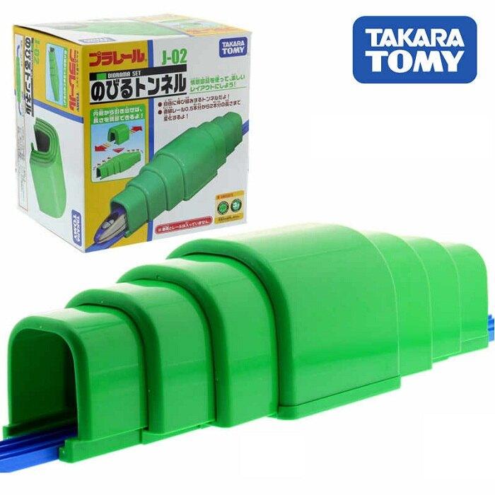 《TAKARA TOMY》PLARAIL鐵道王國 軌道配件  J-02山洞 東喬精品百貨