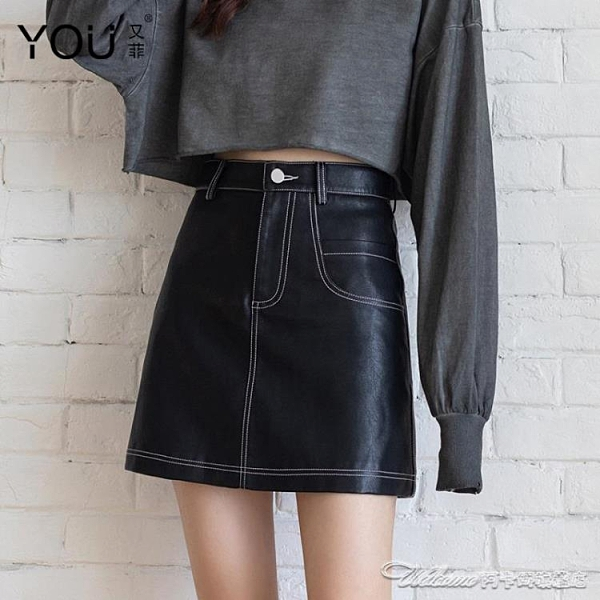 (免運)小皮裙半身裙女秋冬新款顯瘦明線裝飾高腰A字裙黑色PU皮短裙