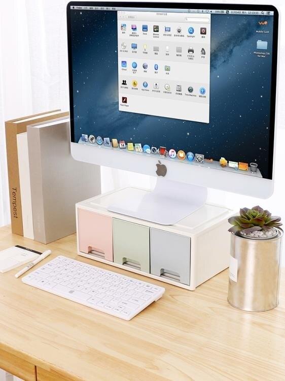 台式電腦熒幕顯示器底座顯示屏增高架護頸椎創意電腦墊高架子支架   新年钜惠
